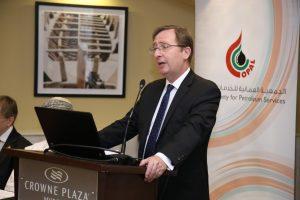British Ambassador at launch seminar in Muscat